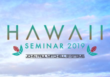 graphic link to hawaii seminar